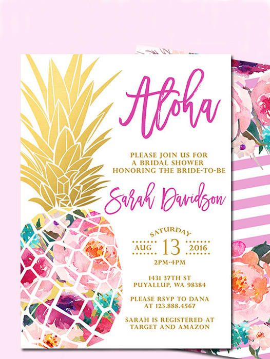 17 Printable Bridal Shower Invitations You Can Diy Luau