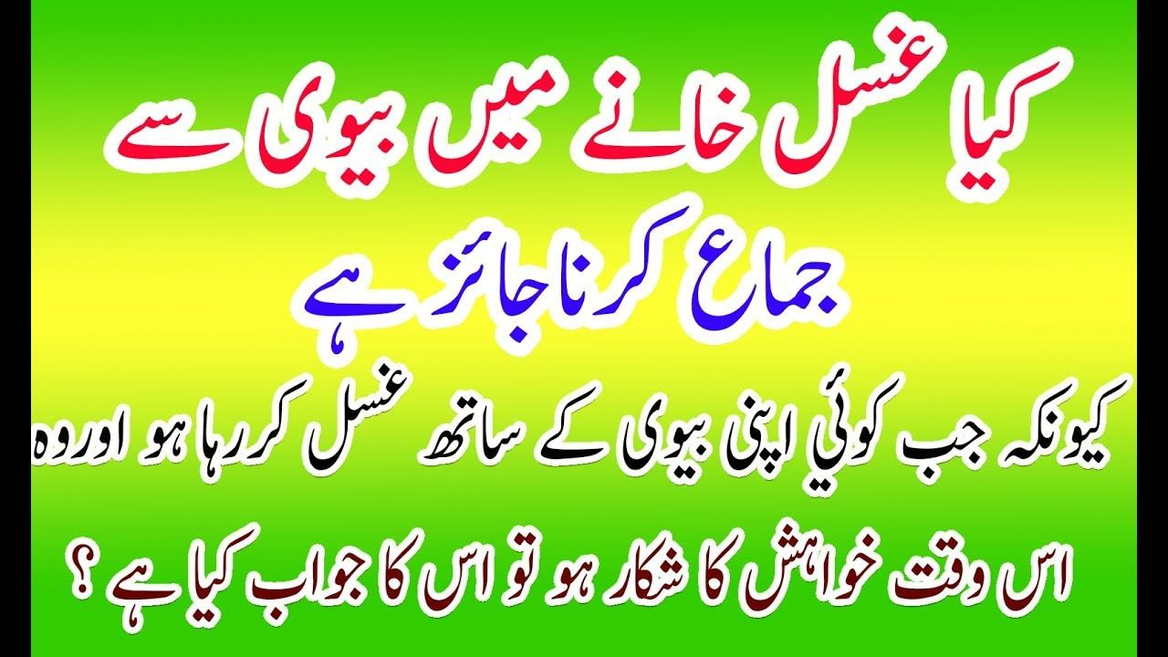 uma Ke Din Ka Amal#Har Murad Puri Hogi#Wazifa For Hajat#Har