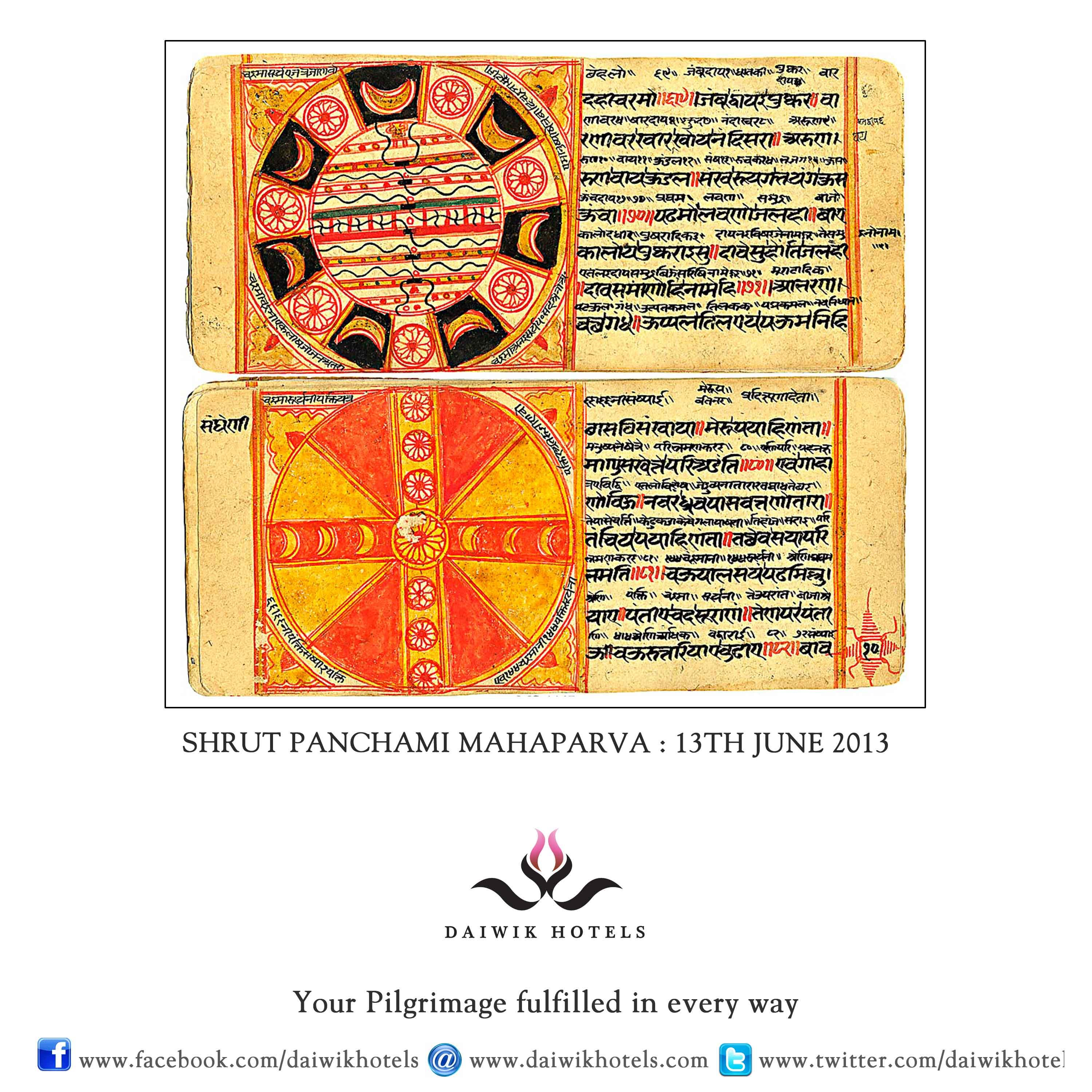 On the fifth day of the month of jyeshtha in 160 ce the first digambar jain