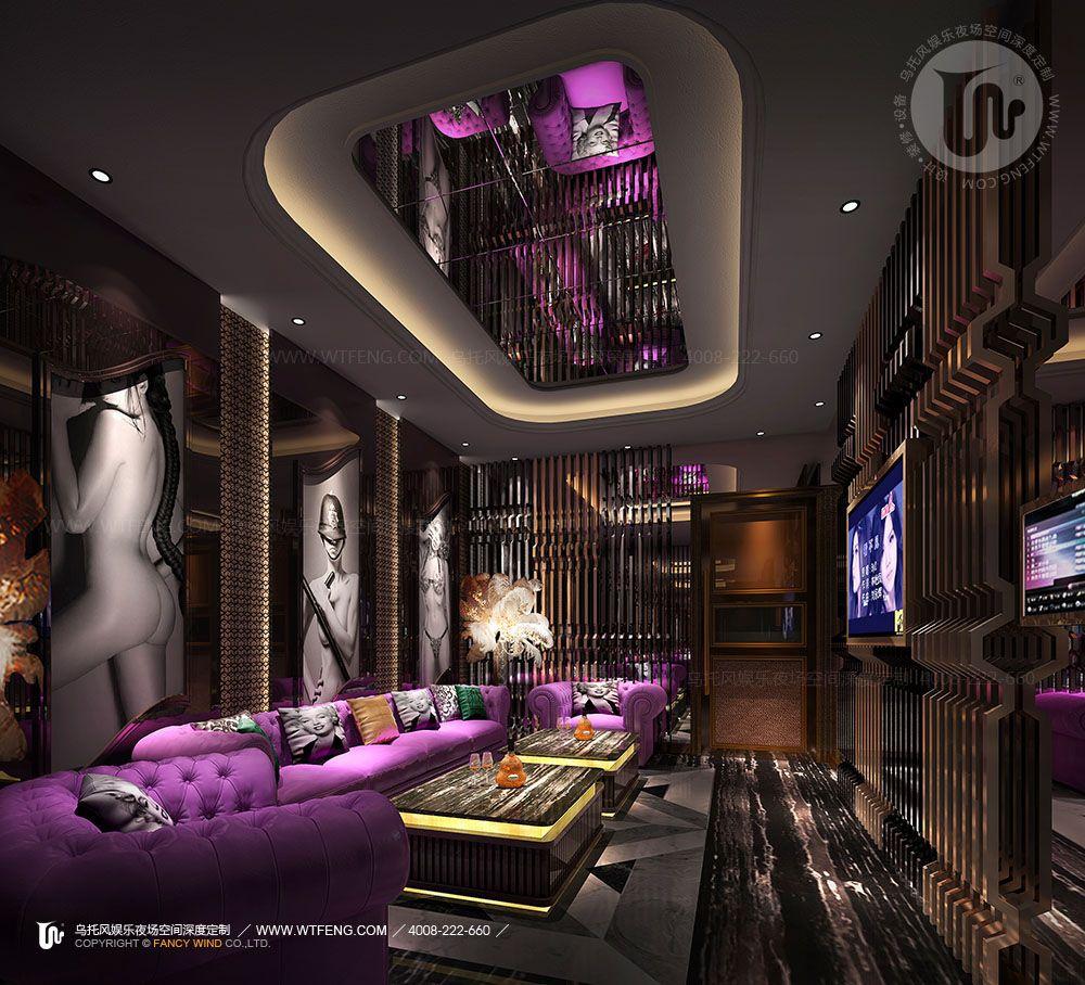 Semicircular Ktv Room Interior Design: Karaoke Room, Bar Room Design