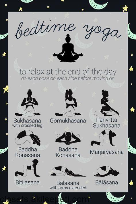End your day with this relaxing yoga sequence to prepare for sleep Rem  End your day with this relaxing yoga sequence to prepare for sleep Rem