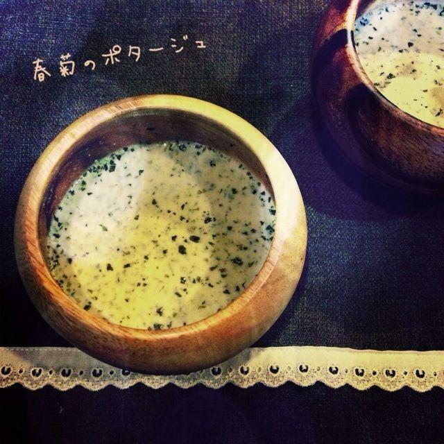 """春菊ペーストを使ってポタージュ 作りました 。o ○  じゃがいもと豆乳で! 春菊ペーストがおいしいから ポタージュもgoodでした """"((∩´︶`∩))"""" - 352件のもぐもぐ - 春菊のポタージュ by minami"""
