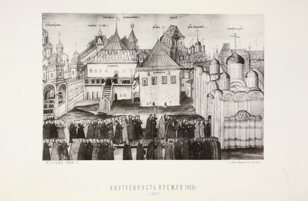 Старая Москва в рисунках и фотографиях. Часть 4   Painting ...