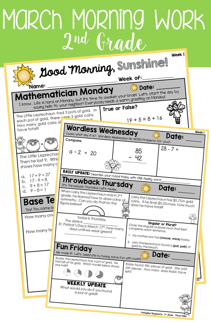Morning Work 2nd Grade March Morning Work Math Morning Work 2nd Grade [ 1128 x 736 Pixel ]