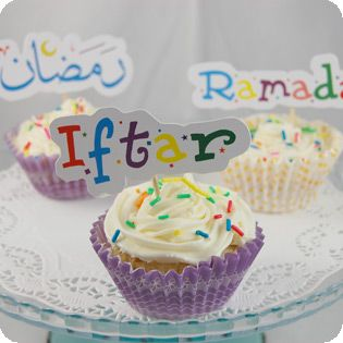 Ramadan and Eid Scrapbook and Craft Art: SilverEnvelope.com: The Islamic Stationery Company