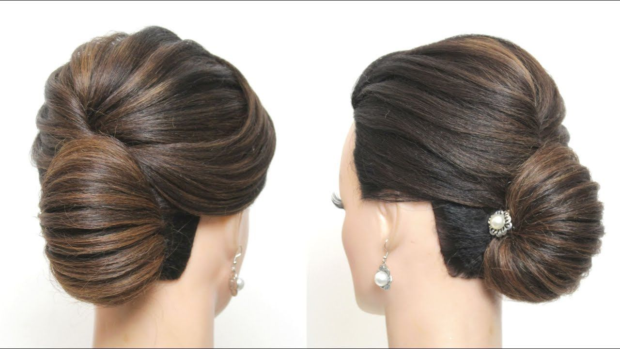 New French Roll Hairstyle Tutorial Bridal Prom Updo For