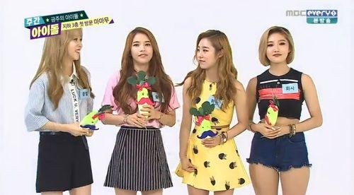 MAMAMOO at Weekly Idol