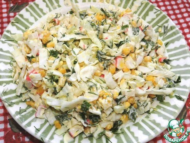 салат удовольствие рецепт с фото