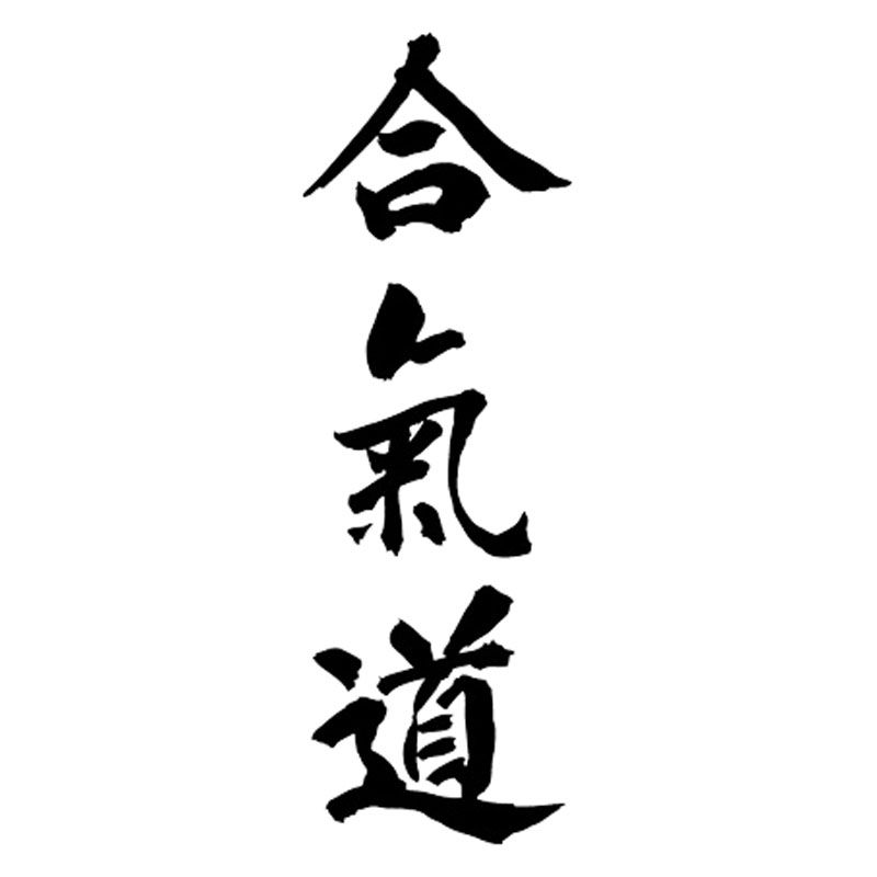 Красивые китайские картинки с надписями, осень