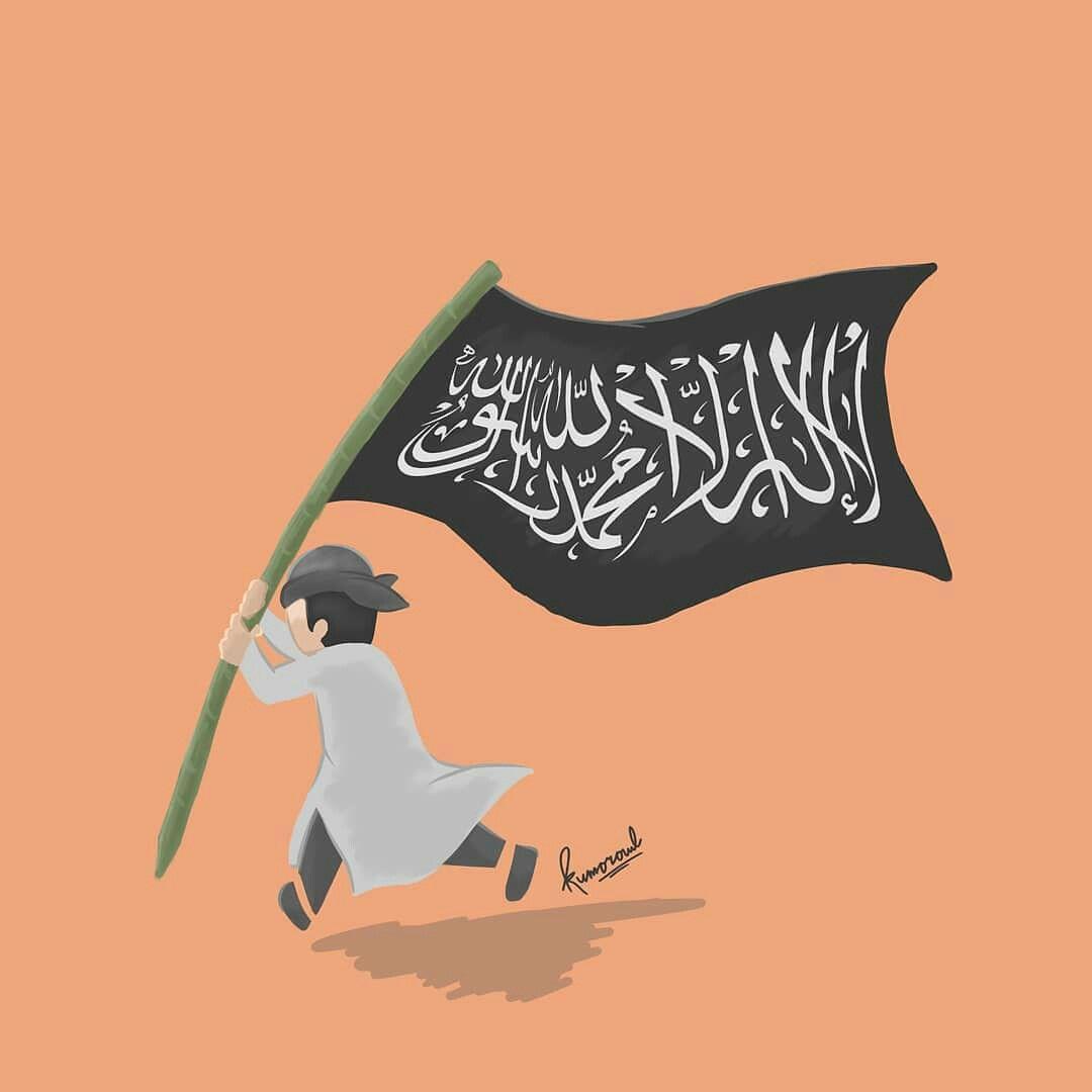 Pin By Tika Faradila On Tauhid Harga Mati Pinterest Islam