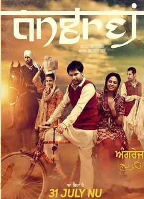 Free online movies punjabi