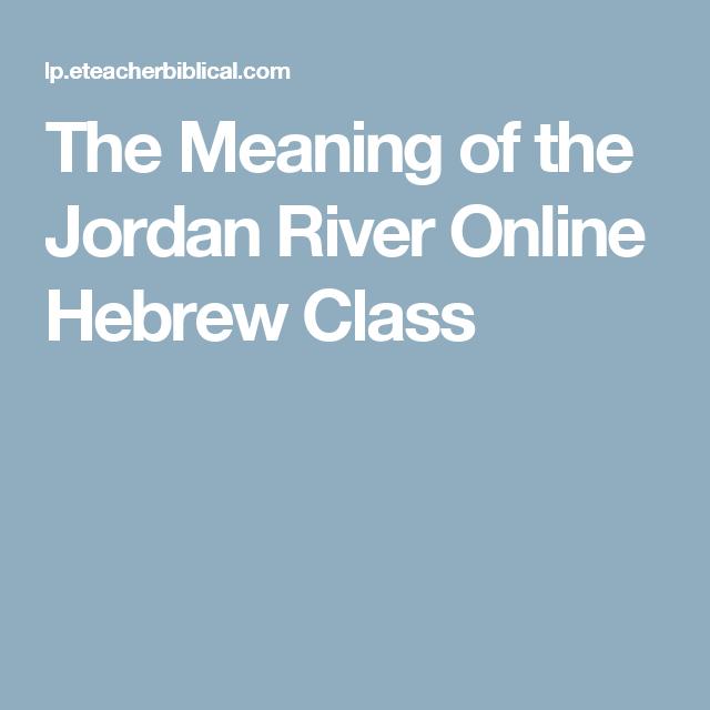 jordan significado espiritual