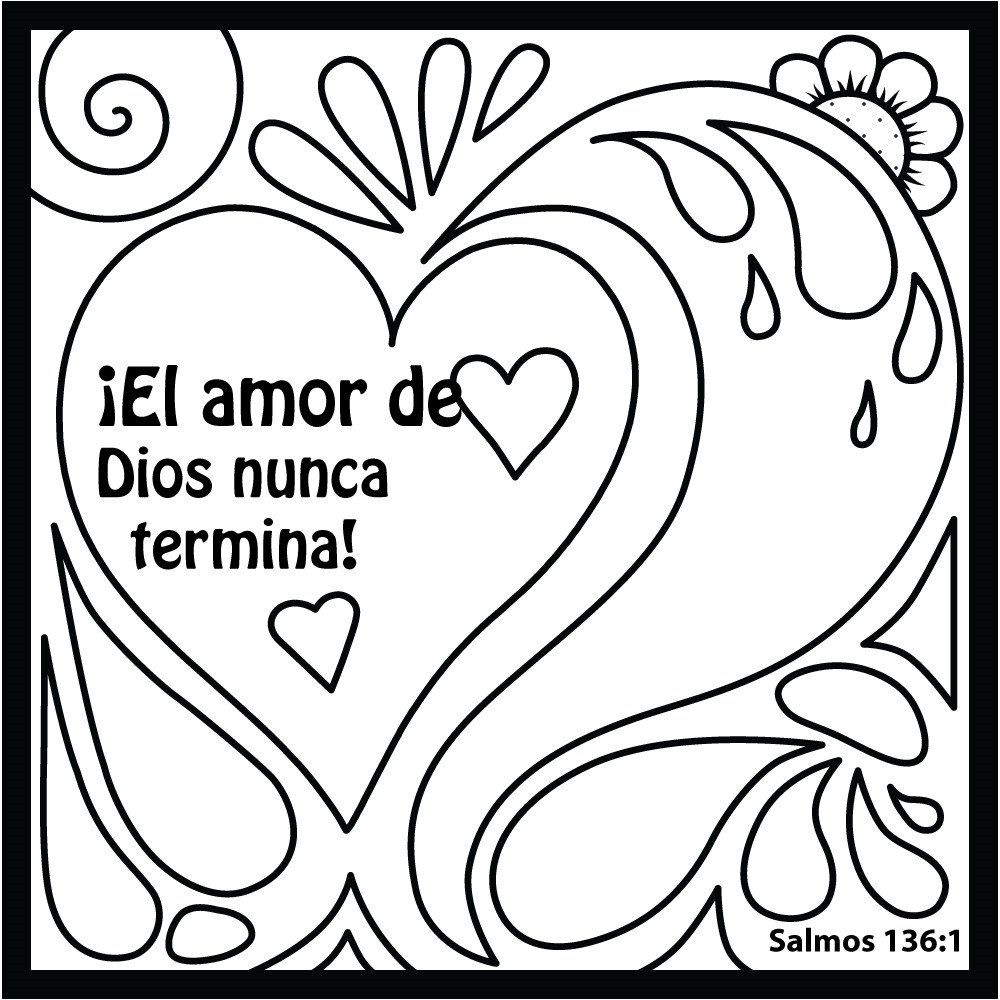 Spanish God S Love Doodle Coloring Card 12 Pk Size 6 X 6 Love Doodles Gods Love Doodle Coloring