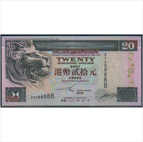 UNC Hong Kong HSBC 2002 HK$20 Banknote Good Number : SY 488888