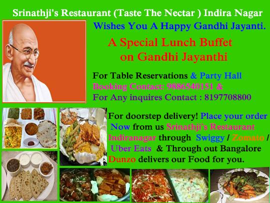 Srinathji S Restaurant Taste The Nectar Indira Nagar Welcomes You To Experience India S Most Unique Hy Lunch Buffet Vegan Restaurants Near Me Veg Restaurant
