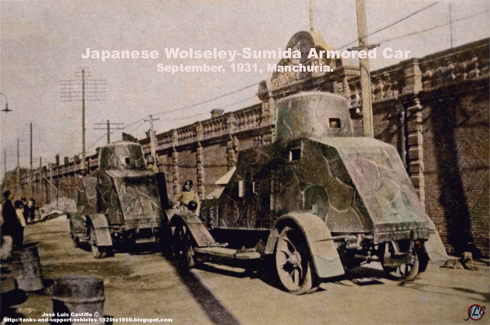 British Premiums 装甲車 大 東亜 戦争