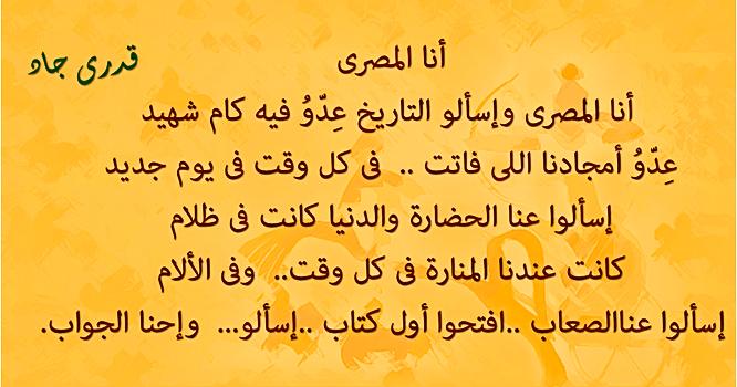تغريدات الوسائط عن طريق قدرى جاد Qadrygad2012 تويتر Sufism Dramatist Philosopher