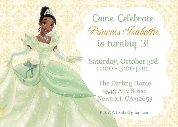 Princess the Frog Invitation Tiana Disney Princess Kids – Princess Tiana Party Invitations