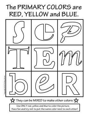 september 16 activities coloring pages - photo#15