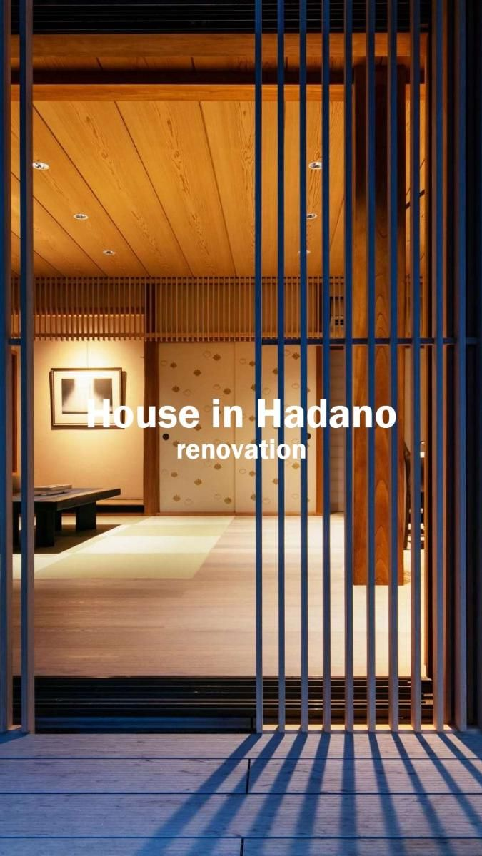 House in Hadano