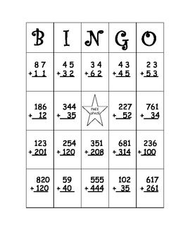 double digit addition bingo without regrouping math second grade math math doubles 3rd. Black Bedroom Furniture Sets. Home Design Ideas