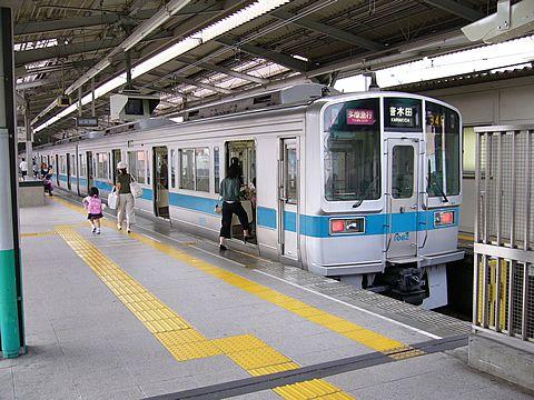 Ayase Station (綾瀬駅)
