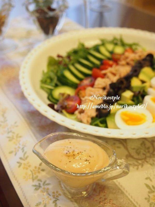 コブサラダ ドレッシング レシピ