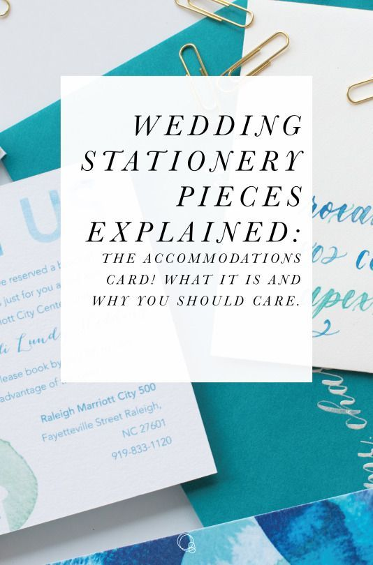 Wedding Stationery Pieces Explained: The Accommodations