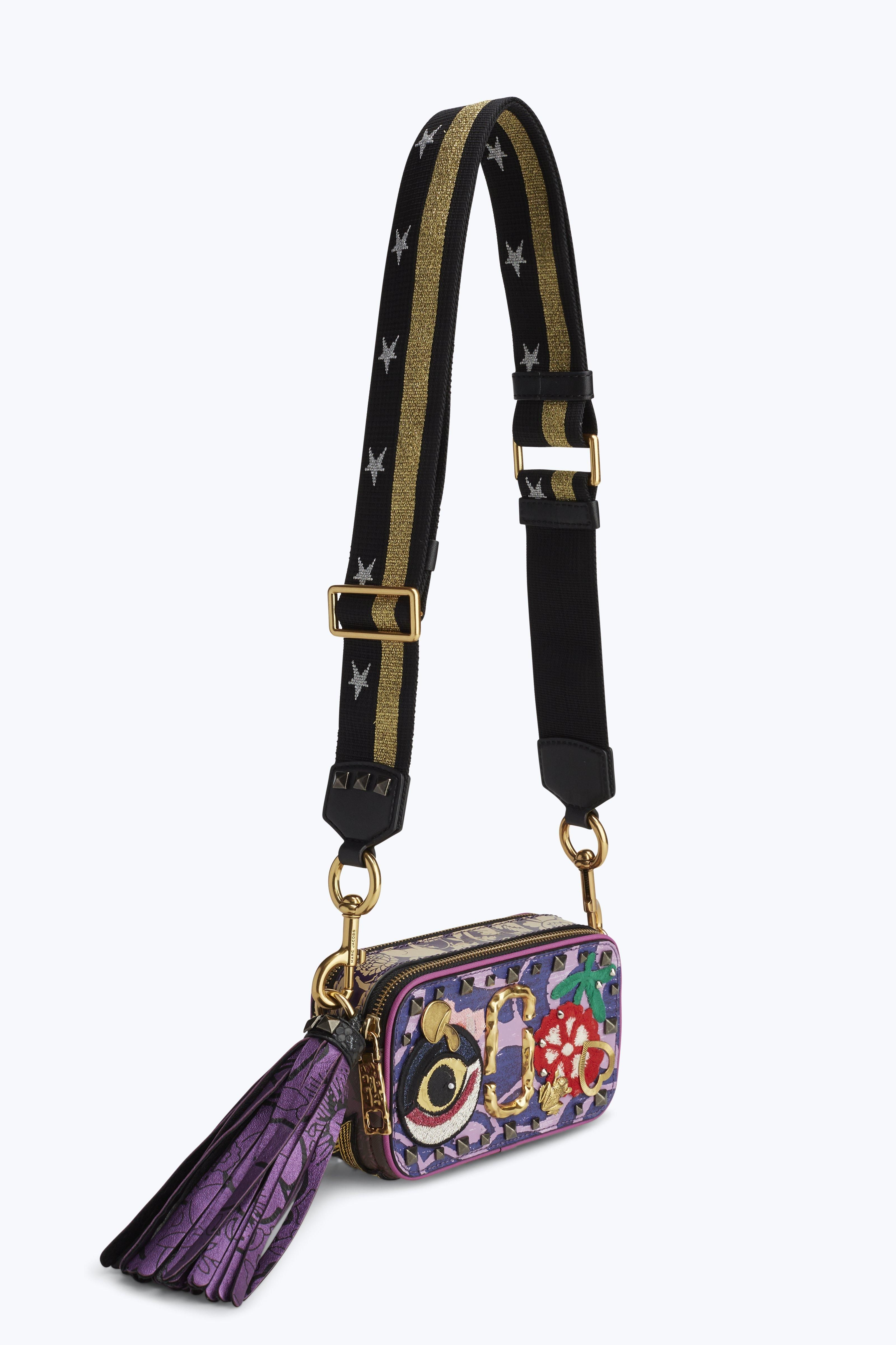 Tapestry Snapshot Camera Bag - Marc Jacobs  1a72e67c3c738