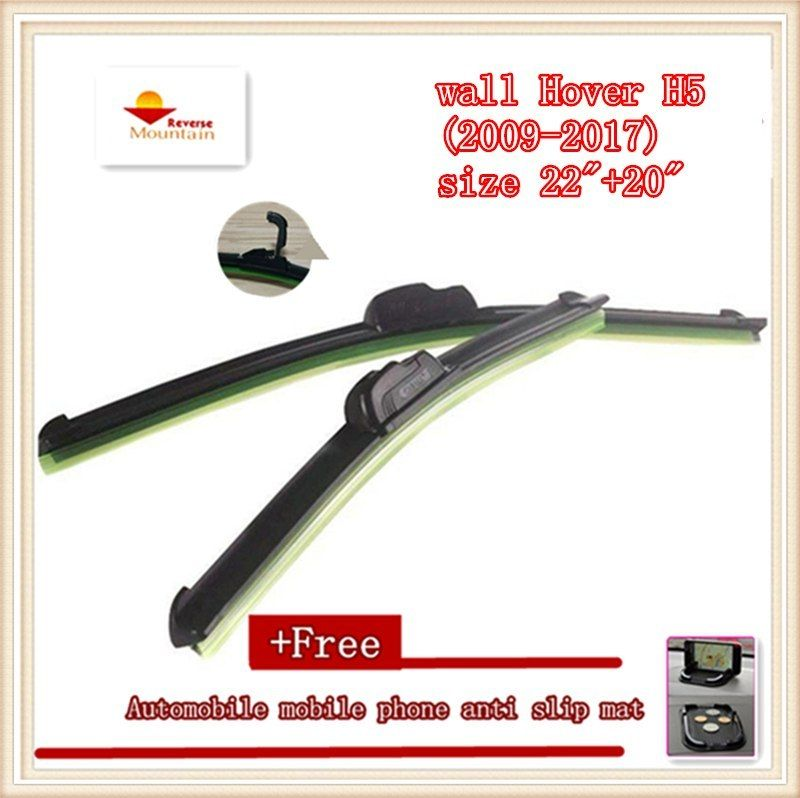 Excessive Quality Automotive Windshield Wiper Blade For Wall Hover H5 2009 2017 Dimension 22 20 Toyota