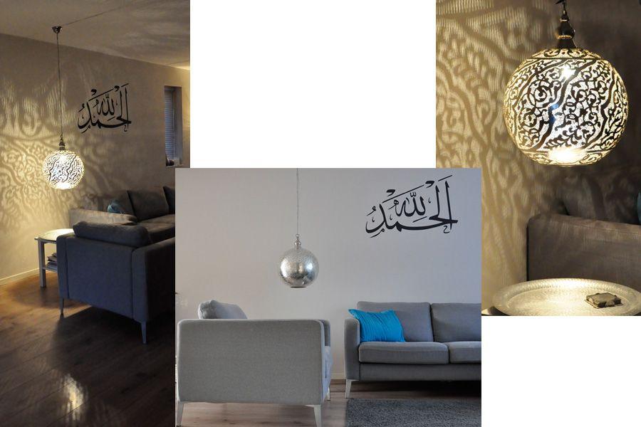 Egyptische Hanglamp Isra Xl Boven Salontafel Aan Lamp Extra Lange Ketting Muursticker Al Hamdoulillah Van Arabic Stickers Home Decor Home Decor Decals