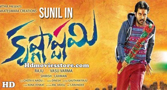 Krishnashtami Telugu 2015 Full Length Movie Watch Online 2015