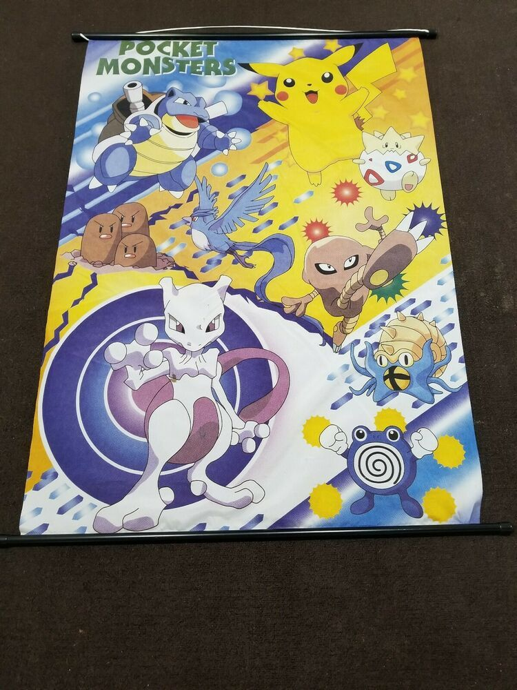 Pokemon Classic Large Movie Poster Print Maxi A1 A2 A3 A4