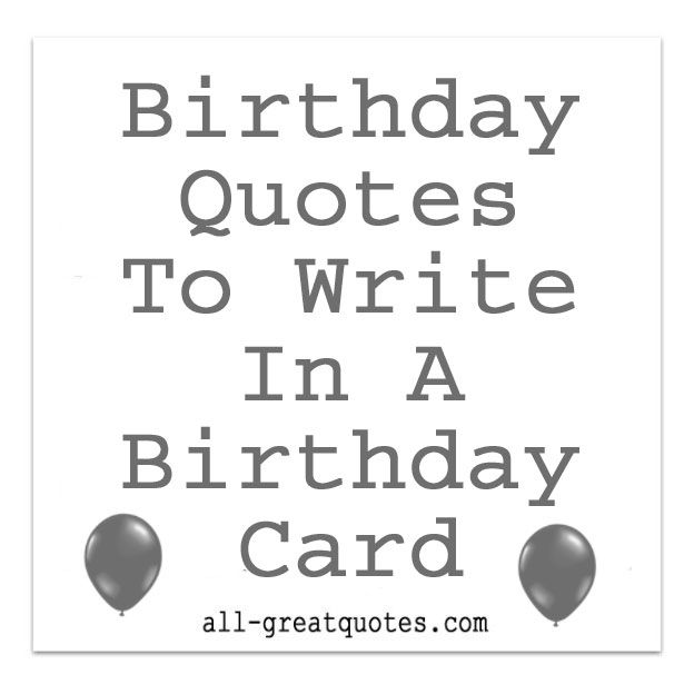 Funny Famous Age Birthday Quotes – Free Family Birthday Cards
