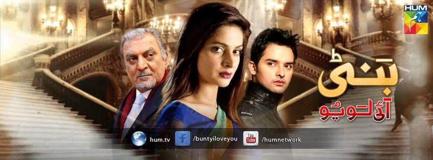 Year End 2014: 10 Best Pakistani Drama Serials | Pakistani dramas