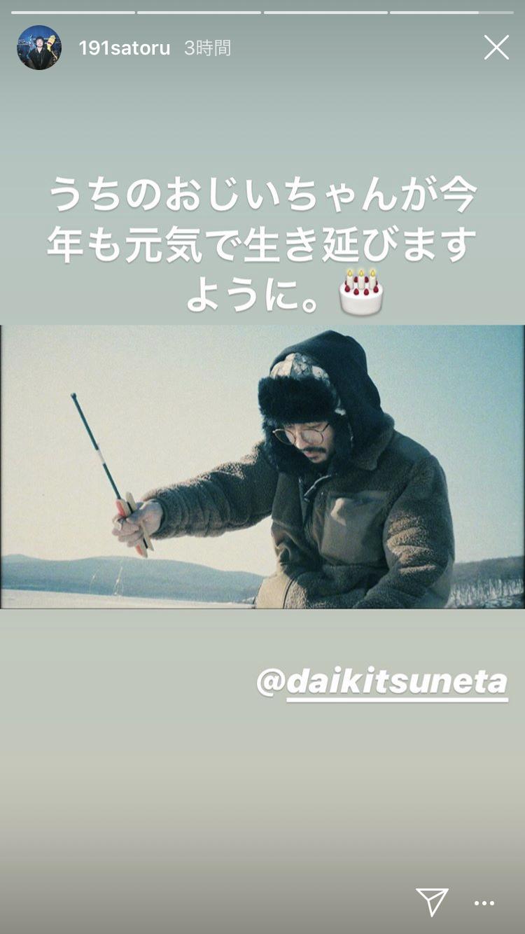 井口理 インスタ ストーリーズ