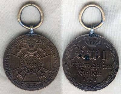1814-15 Campaign Medal