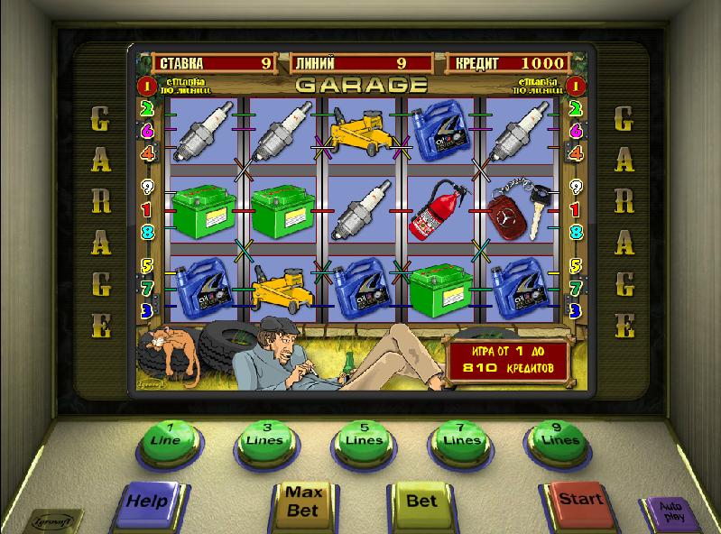 Вулкан делюкс игровые автоматы зеркало