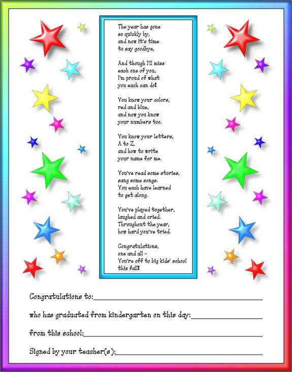 what to say at a preschool graduation pre k graduation prek graduation poems 726