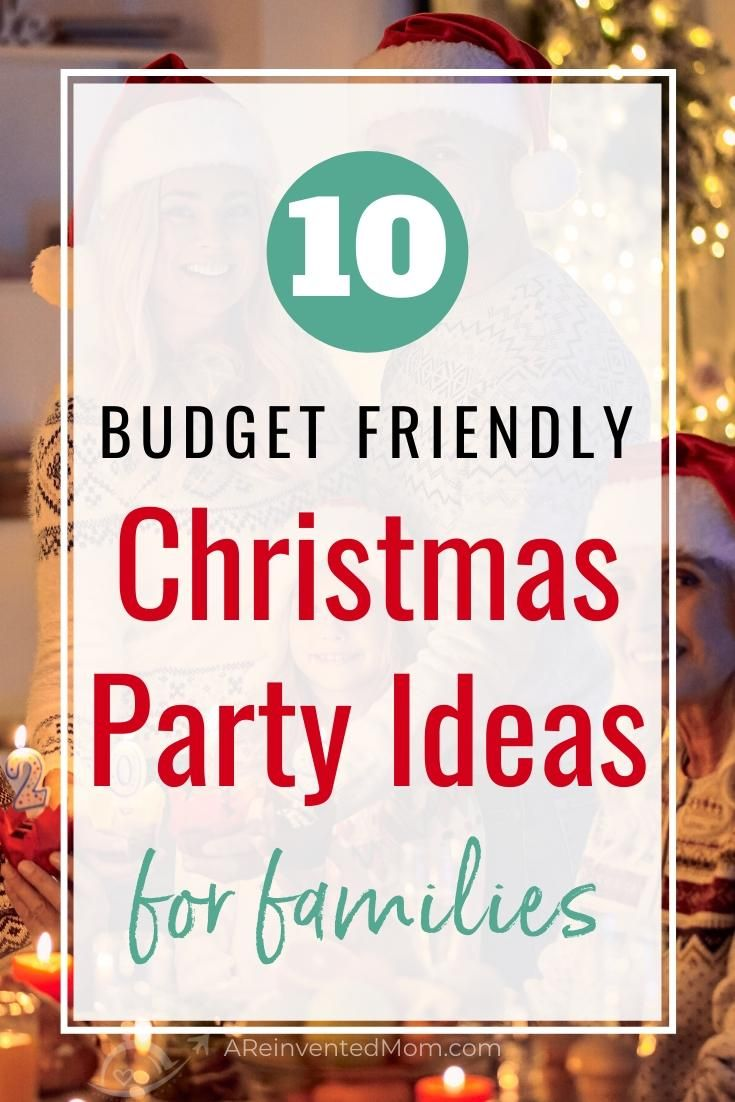 Get in the holiday spirit with these fun Christmas party ideas for families. Each of these budget-friendly party ideas brings together your family and friends to spread the holiday cheer. #christmasparty #familychristmas #budgetholiday #areinventedmom