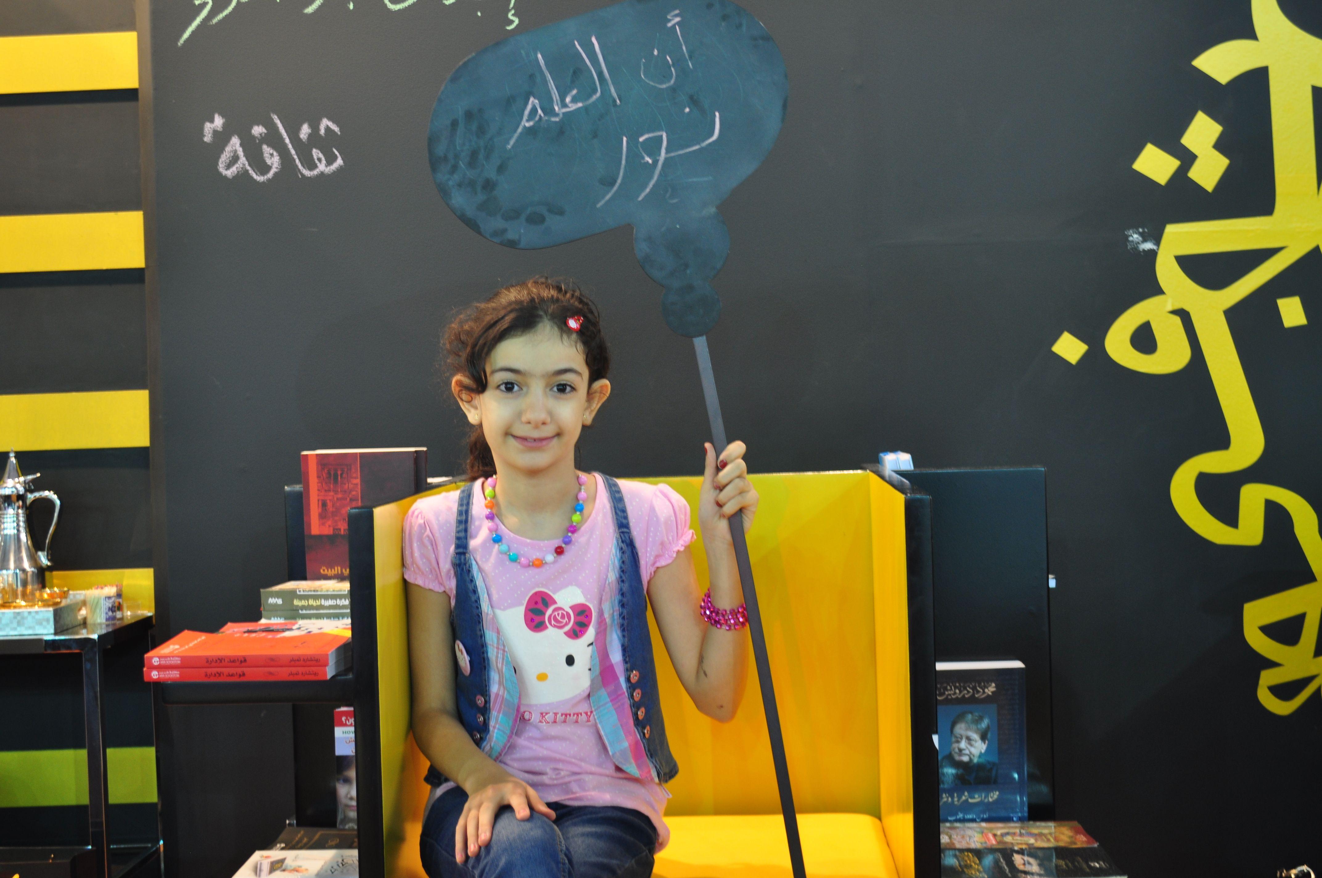 الطفلة جود ياسر في مبادرة وجوه