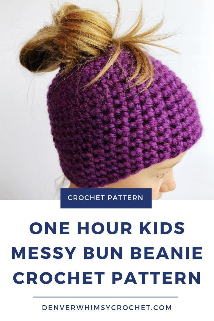 Want to crochet a quick gift for kid in your life? Try using this pattern to crochet a kids messy bun beanie! Girls are totally loving these messy bun hats! Splendid pattern. The hats are a huge hit here in northwestern North Dakota! So much so that a mom at gymnastics asked me to make one of these hats for each of her 2 girls!! - Amy B. Click through to grab your crochet pattern and start hooking now! #kidsmessyhats Want to crochet a quick gift for kid in your life? Try using this pattern to #kidsmessyhats