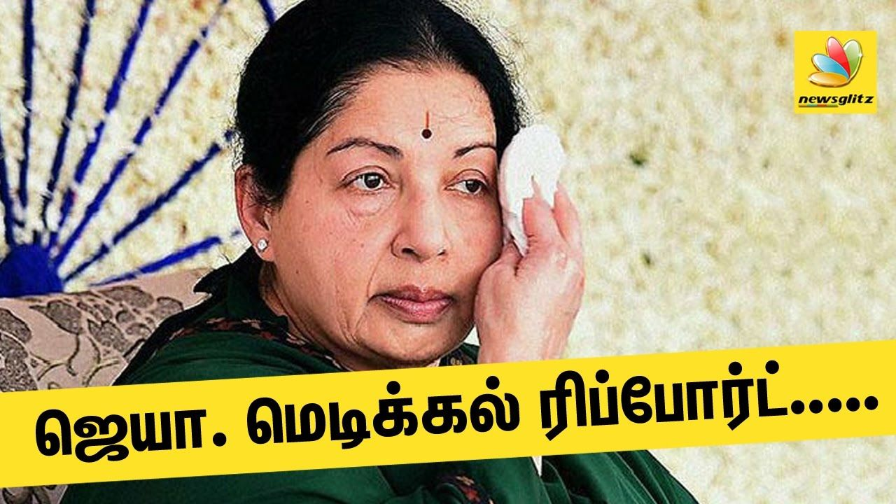 Jayalalitha's Health Condition FULL STORY of Apollo