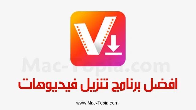 تحميل تطبيق Videoshow للاندرويد صانع الفيديو من الصور مجانا يتم تصنيف Videoshow للاندرويد باعتباره محرر الفيديو رقم 1 برنامج صانع الف Convenience Store Products