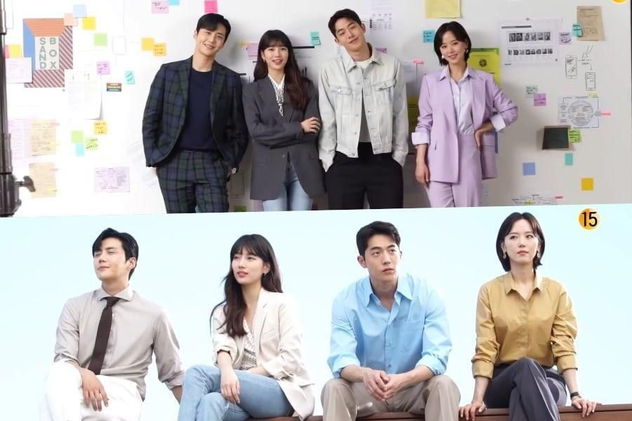"Watch: Suzy, Nam Joo Hyuk, And More Pose As Young Professionals In ""Start-Up"" Poster Making-Of Video"