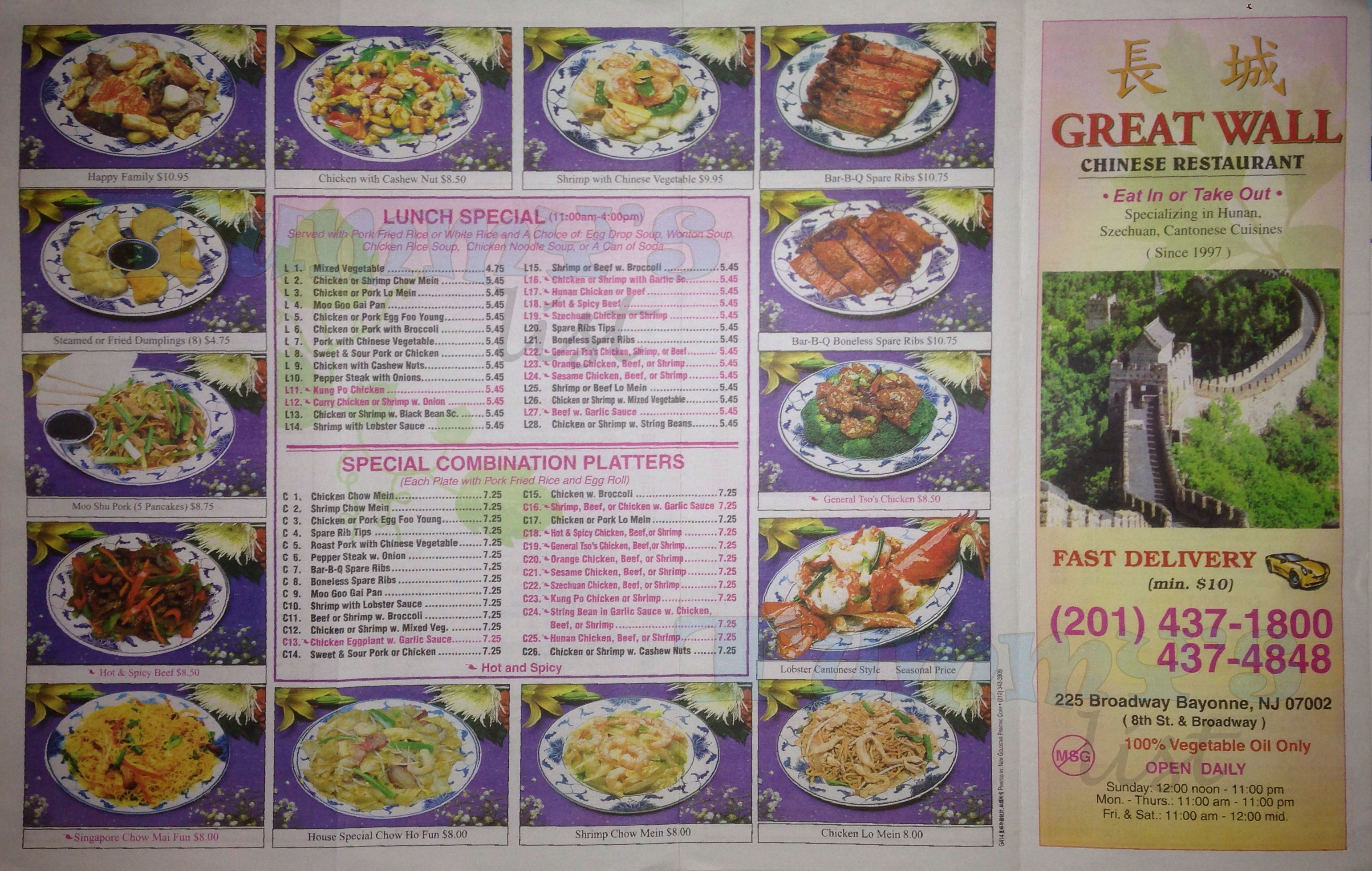 Pictures Of Restaurant Wall Menus Google Search Chinese Restaurant Lunch Specials Food