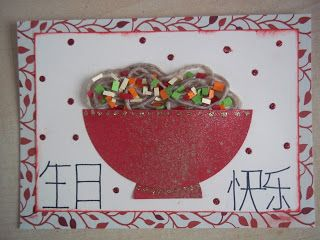 """3D Chinese """"Happy Birthday"""" noodle card - http://pink-tea-cup.blogspot.co.uk/"""