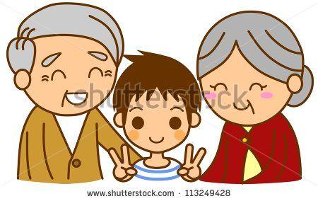Grandma Grandpa Grandchildren Images Cartoons Stock Images Similar To Id 35364253 Grandfather And Grandson Old Man Cartoon Stock Photos Birthday Charts