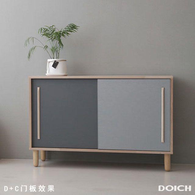 Danish Modern China Cabinet