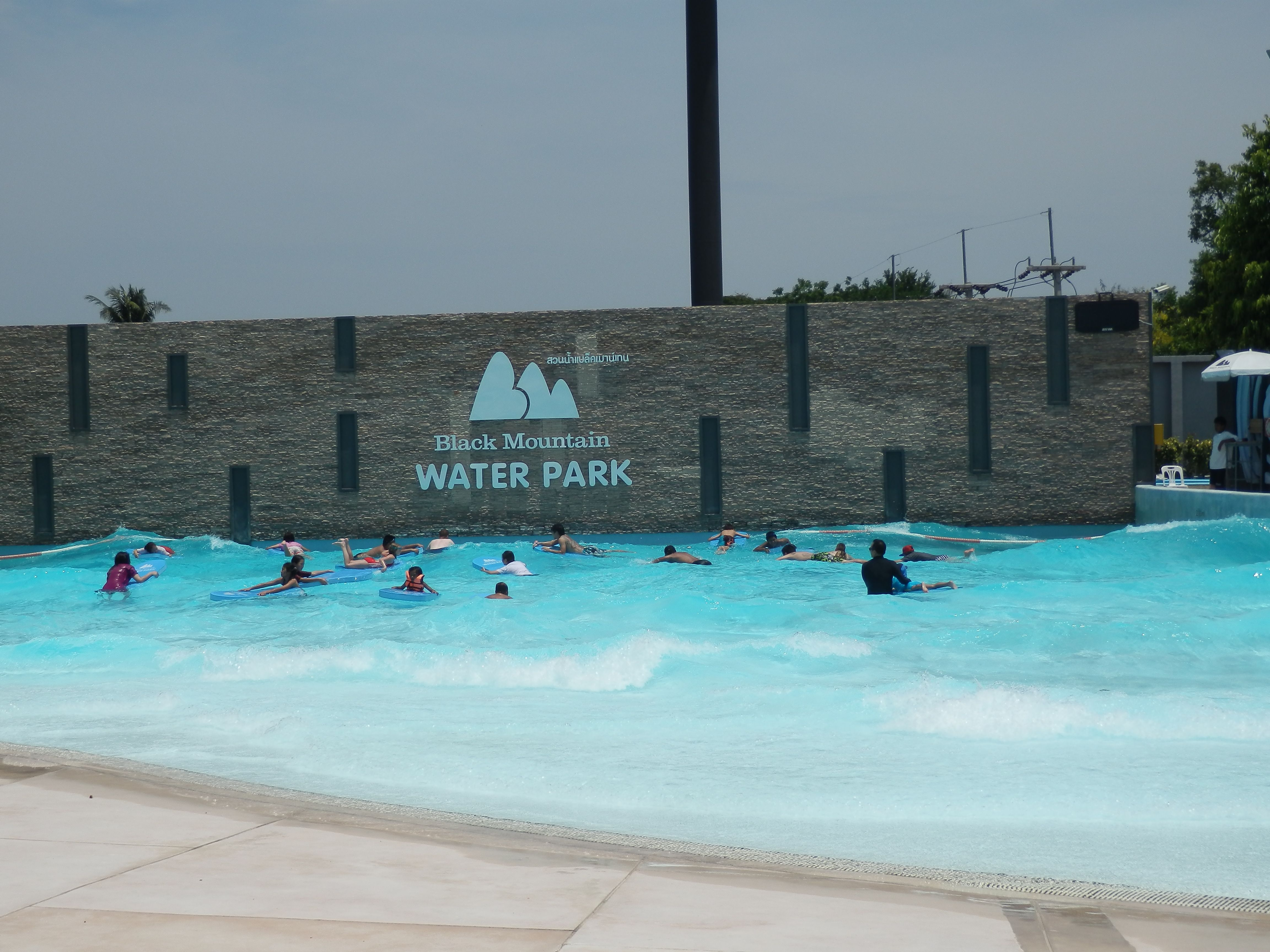 Wave Pool At Black Mountain Water Park In Hua Hin Thailand Wave